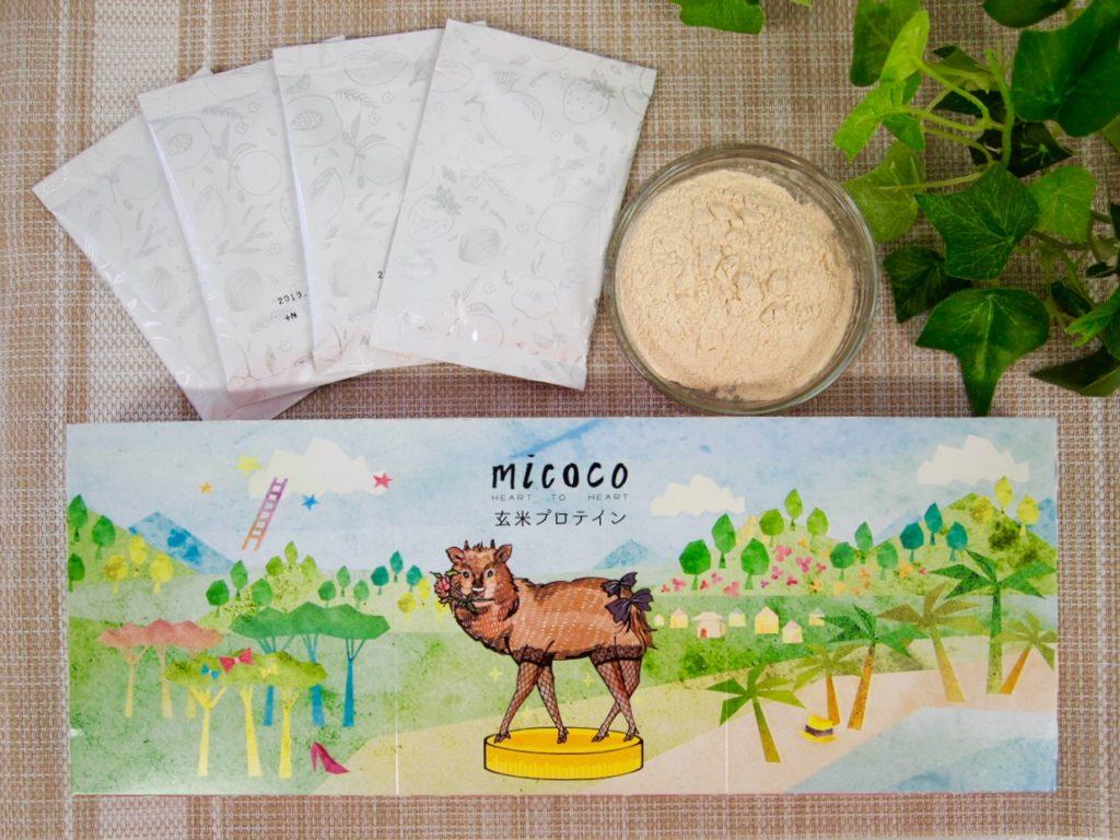 micoco玄米プロテイン パッケージ
